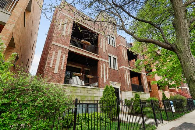 4960 N Western Avenue 1N, Chicago, IL 60625 (MLS #10731763) :: Property Consultants Realty