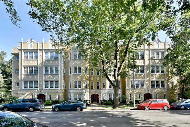 816 Washington Boulevard #2, Oak Park, IL 60302 (MLS #10732132) :: Property Consultants Realty