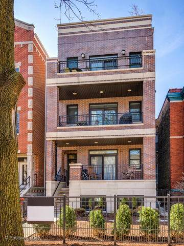 2666 N Orchard Street #1, Chicago, IL 60614 (MLS #10733042) :: Property Consultants Realty