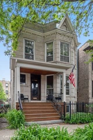 3910 N Marshfield Avenue, Chicago, IL 60613 (MLS #10733900) :: Property Consultants Realty