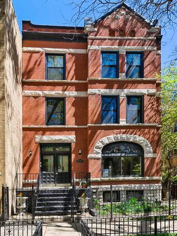 2233 N Bissell Street #2, Chicago, IL 60614 (MLS #10734134) :: Helen Oliveri Real Estate