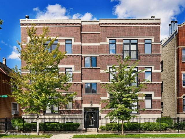 1330 W Diversey Parkway 3W, Chicago, IL 60614 (MLS #10734274) :: Property Consultants Realty
