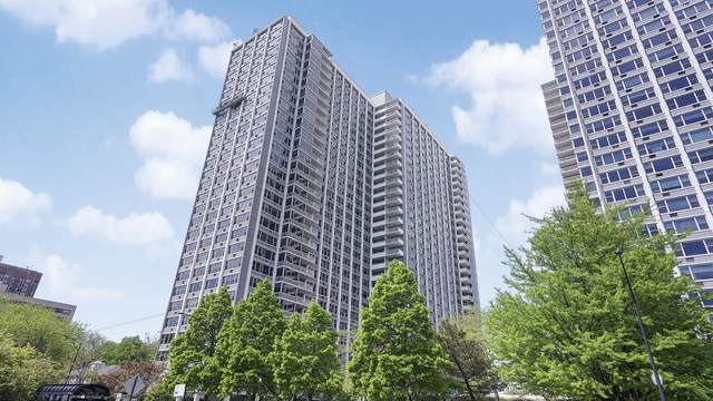 4250 N Marine Drive #1012, Chicago, IL 60613 (MLS #10734575) :: Helen Oliveri Real Estate
