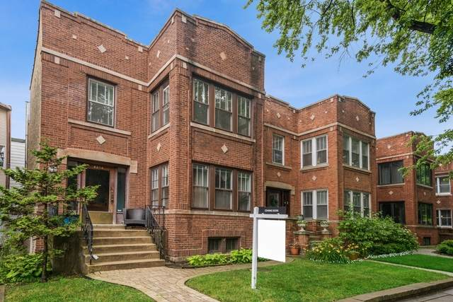 4204 N Bell Avenue, Chicago, IL 60618 (MLS #10737110) :: Angela Walker Homes Real Estate Group