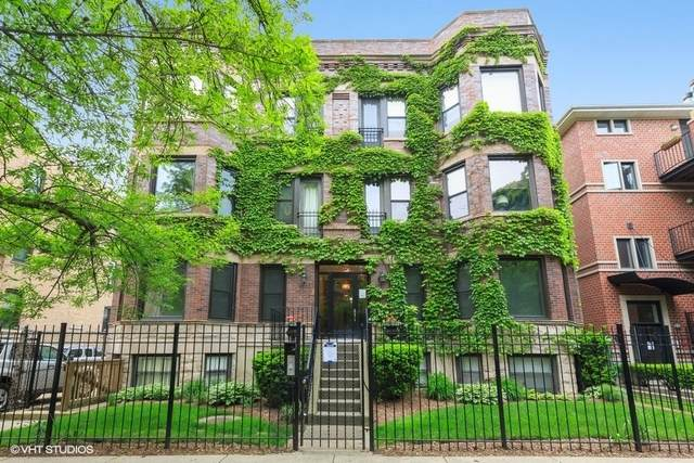 4222 N Kenmore Avenue 1N, Chicago, IL 60613 (MLS #10737650) :: Property Consultants Realty
