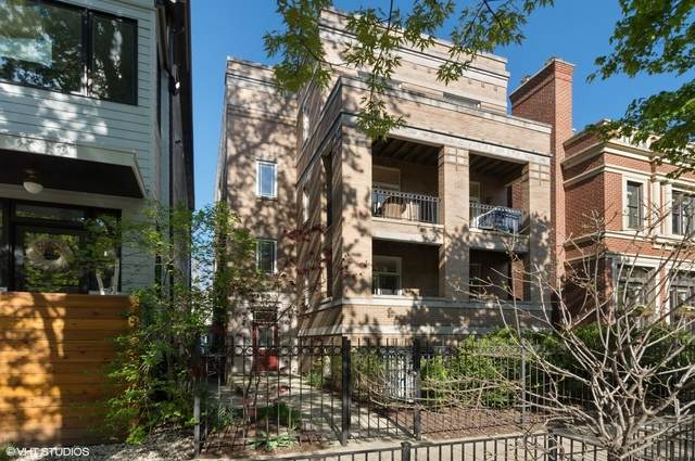 2650 N Mildred Avenue N #1, Chicago, IL 60614 (MLS #10737820) :: Property Consultants Realty