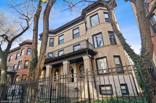 927 W Gordon Terrace #1, Chicago, IL 60613 (MLS #10744307) :: Property Consultants Realty