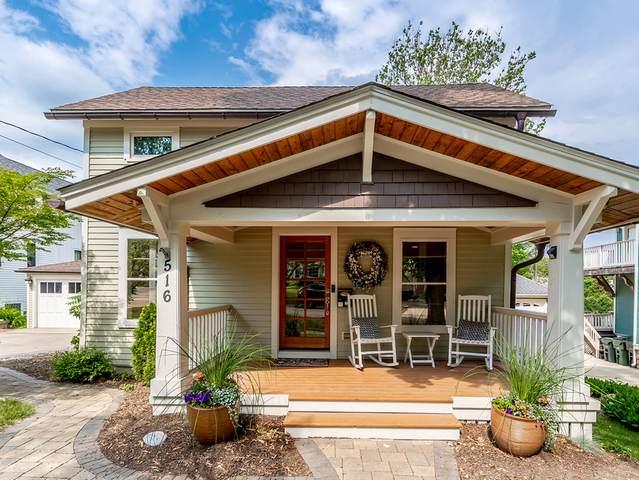 516 S Grove Avenue, Barrington, IL 60010 (MLS #10747427) :: Property Consultants Realty