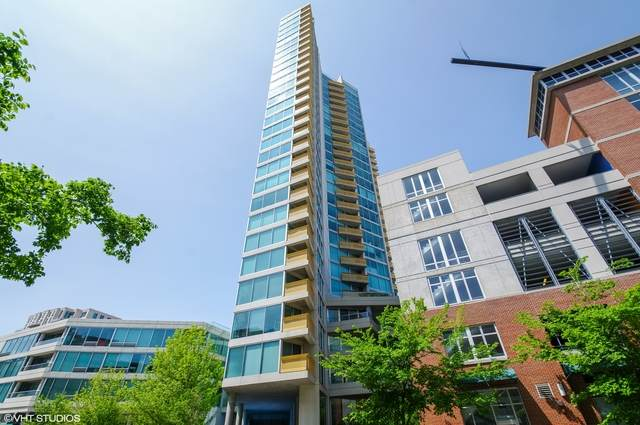 1720 Maple Avenue #2251, Evanston, IL 60201 (MLS #10751336) :: Property Consultants Realty
