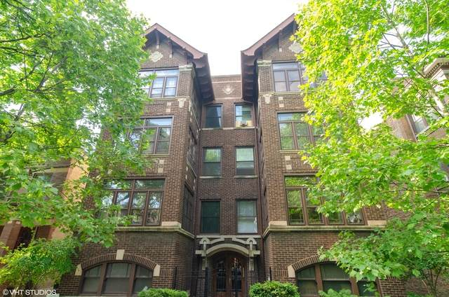 1433 W Rascher Avenue 3W, Chicago, IL 60640 (MLS #10762342) :: Property Consultants Realty