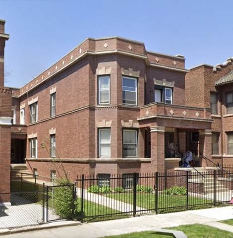 7316 S Emerald Avenue, Chicago, IL 60621 (MLS #10763991) :: Property Consultants Realty