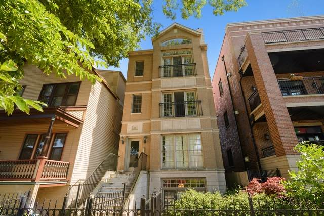 1161 W Eddy Street #1, Chicago, IL 60657 (MLS #10764609) :: Property Consultants Realty