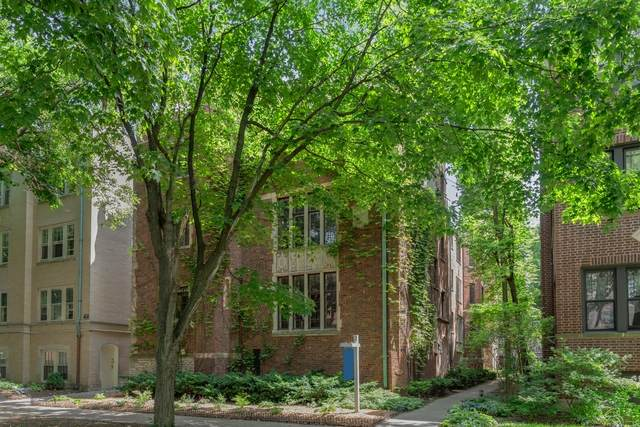 815 Forest Avenue #1, Evanston, IL 60202 (MLS #10764772) :: Property Consultants Realty