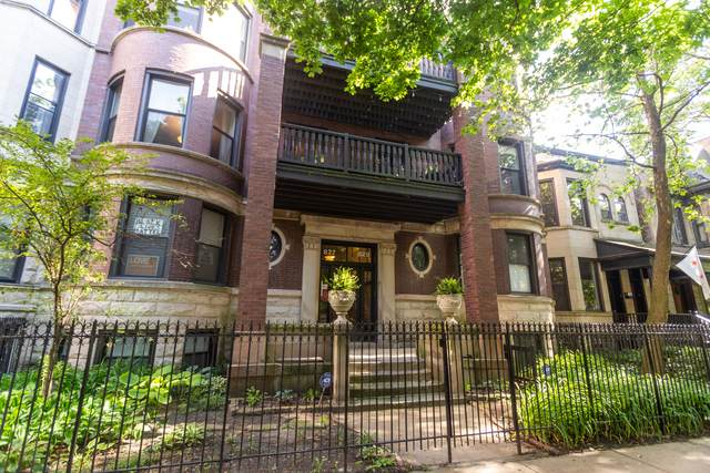 827 W Lakeside Place 2E, Chicago, IL 60640 (MLS #10766057) :: Helen Oliveri Real Estate
