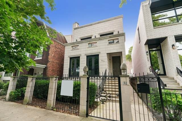 654 N Oakley Boulevard, Chicago, IL 60612 (MLS #10770819) :: John Lyons Real Estate