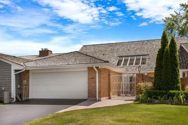 195 Briarwood Loop, Oak Brook, IL 60523 (MLS #10772925) :: John Lyons Real Estate