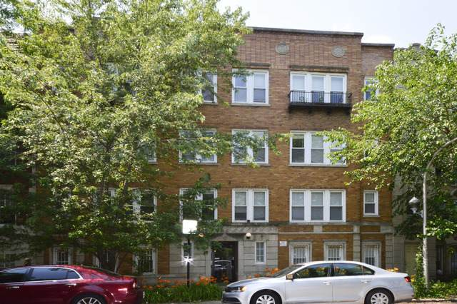 6812 N Wayne Avenue 3D, Chicago, IL 60626 (MLS #10773789) :: Property Consultants Realty
