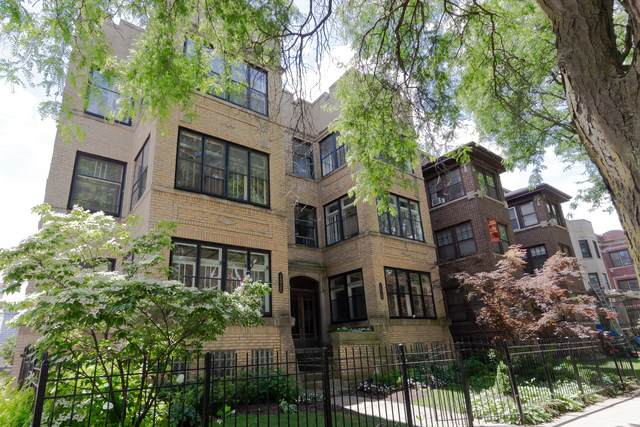 1219 W North Shore Avenue 3W, Chicago, IL 60626 (MLS #10774460) :: Property Consultants Realty