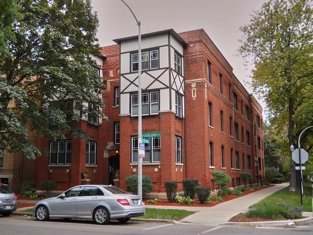 1609 W Estes Avenue #2, Chicago, IL 60626 (MLS #10775928) :: Ryan Dallas Real Estate