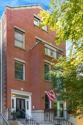 1511 W Oakdale Avenue #3, Chicago, IL 60657 (MLS #10776467) :: Property Consultants Realty