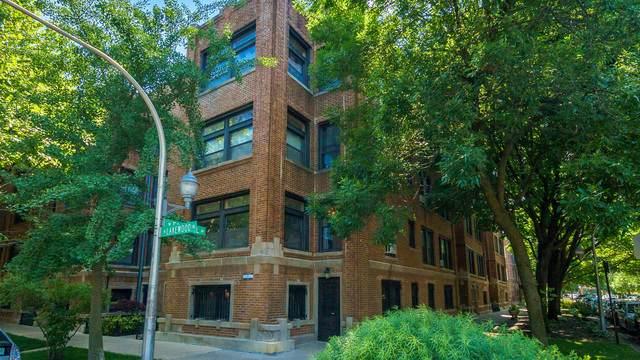 6834 N Lakewood Avenue #1, Chicago, IL 60626 (MLS #10776851) :: Ryan Dallas Real Estate
