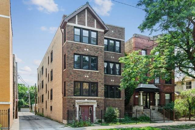 2121 N Kedzie Avenue 1E, Chicago, IL 60647 (MLS #10779633) :: The Wexler Group at Keller Williams Preferred Realty
