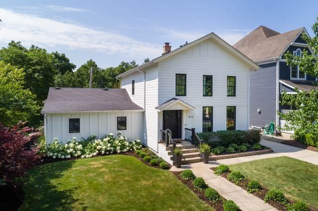 414 W Benton Avenue, Naperville, IL 60540 (MLS #10781815) :: Lewke Partners