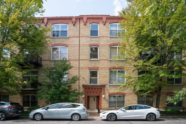 1740 N Maplewood Avenue #114, Chicago, IL 60647 (MLS #10796077) :: John Lyons Real Estate