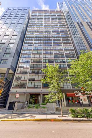 230 E Ontario Street #1005, Chicago, IL 60611 (MLS #10796415) :: Angela Walker Homes Real Estate Group