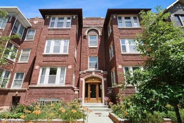 846 W Gunnison Street 1W, Chicago, IL 60640 (MLS #10800753) :: John Lyons Real Estate