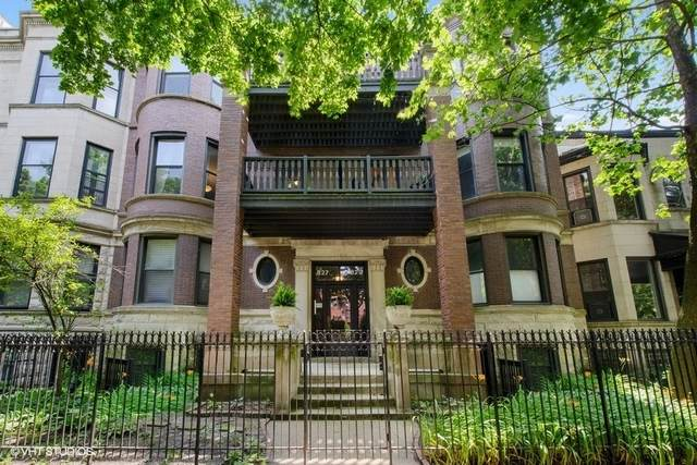 829 W Lakeside Place #2, Chicago, IL 60640 (MLS #10801413) :: Angela Walker Homes Real Estate Group