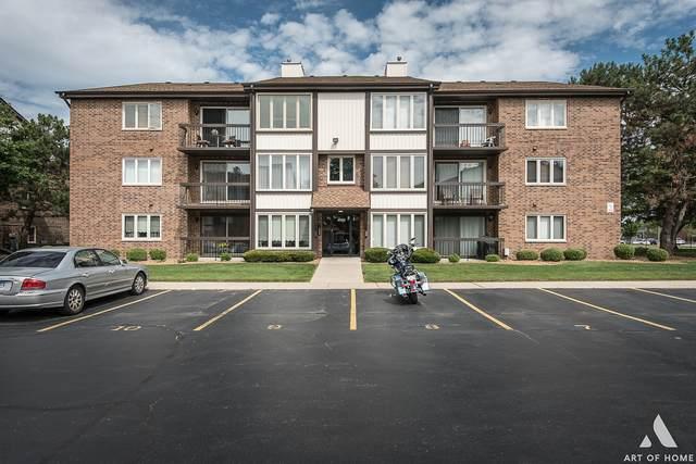 4900 Circle Court #206, Crestwood, IL 60418 (MLS #10803786) :: John Lyons Real Estate