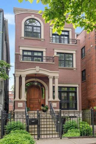 2657 N Mildred Avenue, Chicago, IL 60614 (MLS #10804590) :: Touchstone Group
