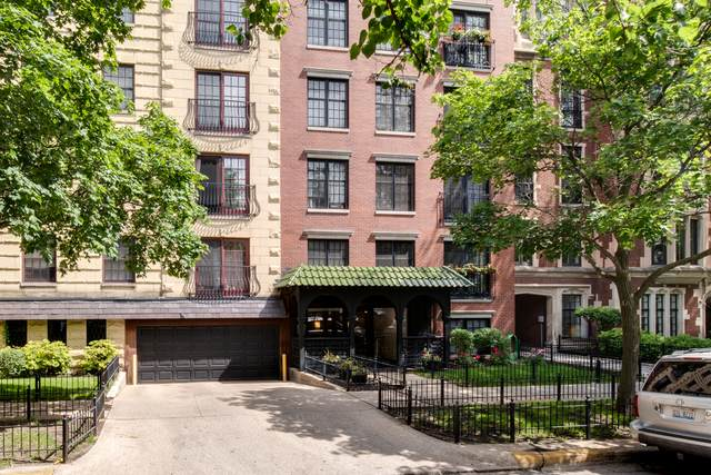512 W Barry Avenue #208, Chicago, IL 60657 (MLS #10804896) :: Touchstone Group