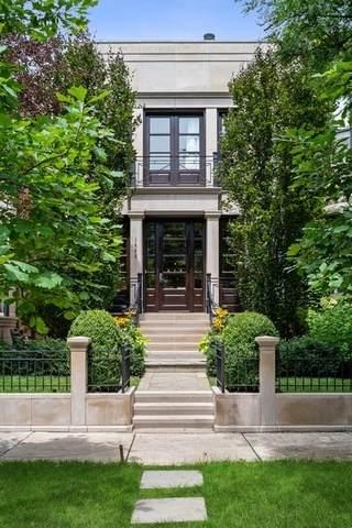 1446 W Belle Plaine Avenue, Chicago, IL 60613 (MLS #10807651) :: Angela Walker Homes Real Estate Group