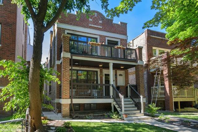2505 W Cullom Avenue, Chicago, IL 60618 (MLS #10807825) :: Property Consultants Realty