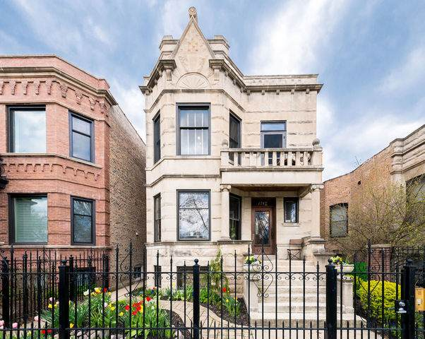 1312 N Kedzie Avenue, Chicago, IL 60651 (MLS #10807958) :: Property Consultants Realty