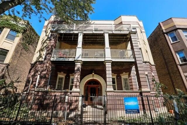 4417 N Racine Avenue 1N, Chicago, IL 60640 (MLS #10809159) :: John Lyons Real Estate