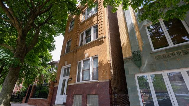 1640 W Melrose Street, Chicago, IL 60613 (MLS #10809882) :: Property Consultants Realty
