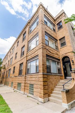 1648 W Waveland Avenue 1E, Chicago, IL 60613 (MLS #10809990) :: Property Consultants Realty