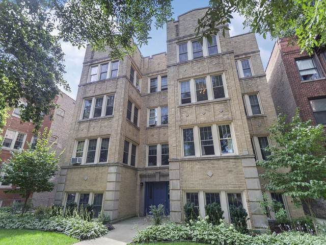 2749 W Giddings Street 3E, Chicago, IL 60625 (MLS #10812004) :: John Lyons Real Estate