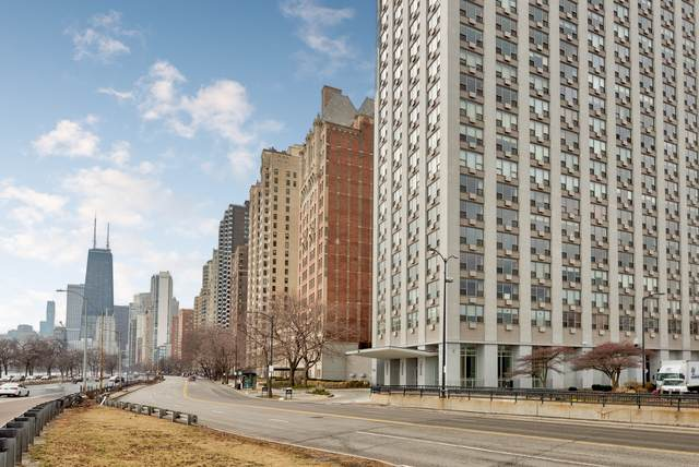 1550 N Lake Shore Drive 15A, Chicago, IL 60610 (MLS #10813647) :: Property Consultants Realty