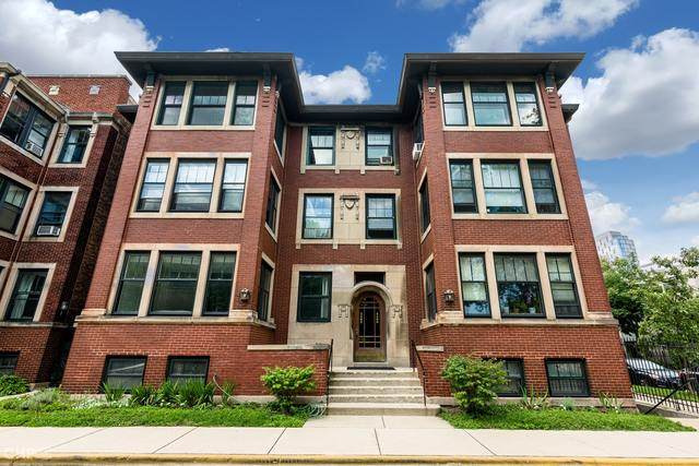 5402 S East View Park #3, Chicago, IL 60615 (MLS #10813810) :: John Lyons Real Estate