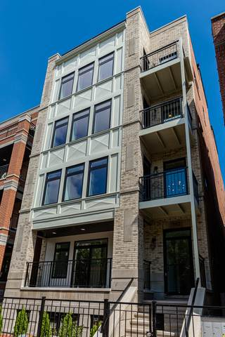 742 W Buckingham Place Ph, Chicago, IL 60657 (MLS #10814330) :: Property Consultants Realty