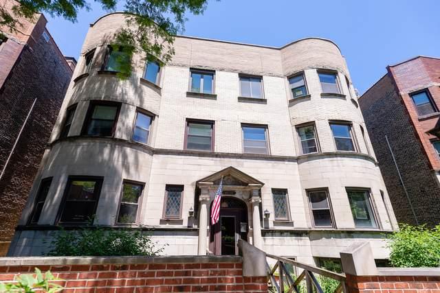 1038 W Byron Street 1E, Chicago, IL 60613 (MLS #10814943) :: John Lyons Real Estate