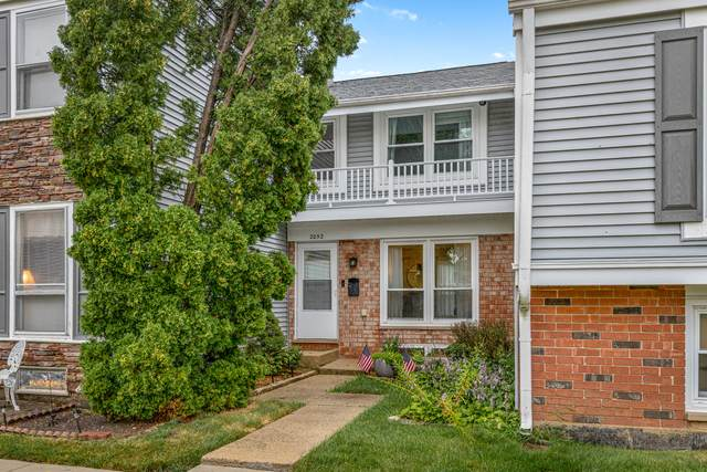2052 Sutherland Place, Hoffman Estates, IL 60169 (MLS #10816501) :: BN Homes Group