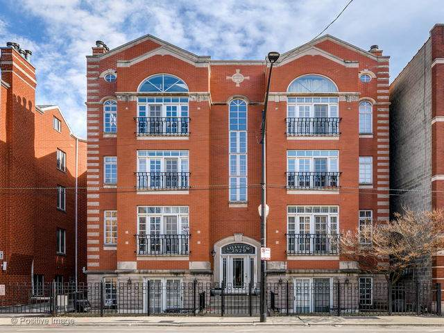 2529 N Halsted Street 1N, Chicago, IL 60614 (MLS #10817728) :: Touchstone Group