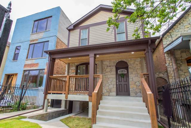 2425 W Lexington Street, Chicago, IL 60612 (MLS #10817800) :: Property Consultants Realty