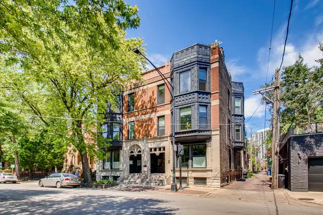 716 W Webster Avenue 2W, Chicago, IL 60614 (MLS #10818445) :: John Lyons Real Estate