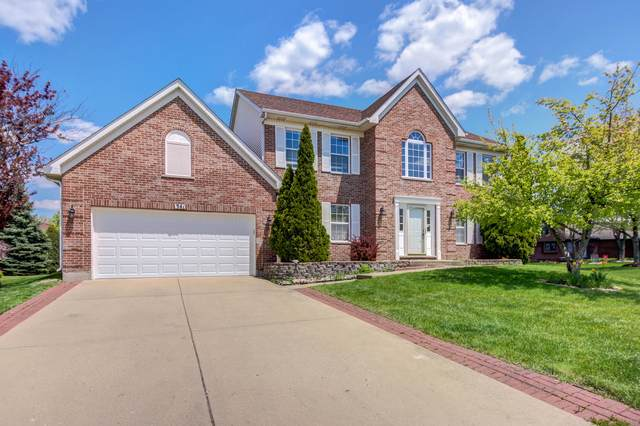 341 Gavin Court, West Chicago, IL 60185 (MLS #10824809) :: John Lyons Real Estate